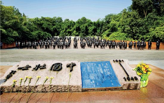 新中国成立70周年专版铭记