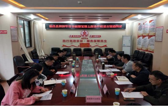 德昌县圆满完成2020年符合政府安排工作条件转业士官安置工作