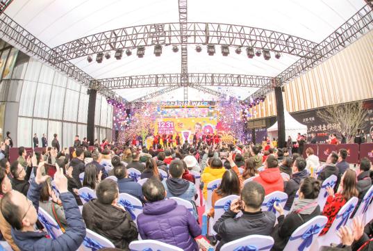 龙湖成都滨江天街逗趣开业 两天客流突破48万