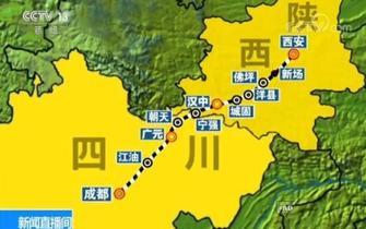 12月6日西成高铁全线开通运营