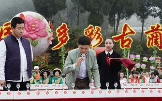 泸州古蔺县:构建中国酱香酒谷核心区