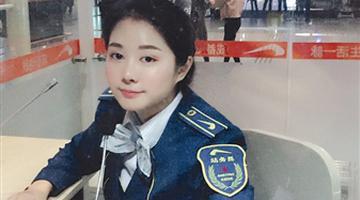"""成都""""最忙""""地铁站售票员的春节"""