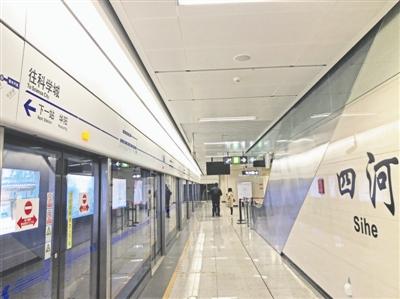 "◀四河站身兼""中间站+端头站+换乘站""。列车在这里将出现开往科学城方向和五根松方向两种不同路径"