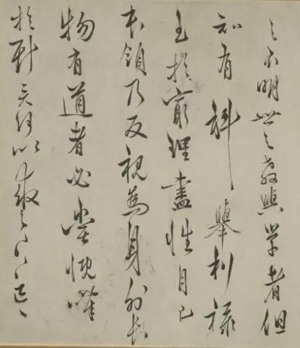 《与胡时振书卷》局部 上海博物馆藏