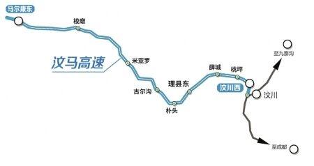 汶马高速鹧鸪山隧道全面贯通