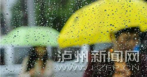 降温降雨(资料配图)