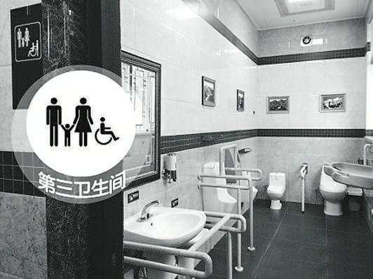 第三卫生间内部设施示意图。 省住建厅供图