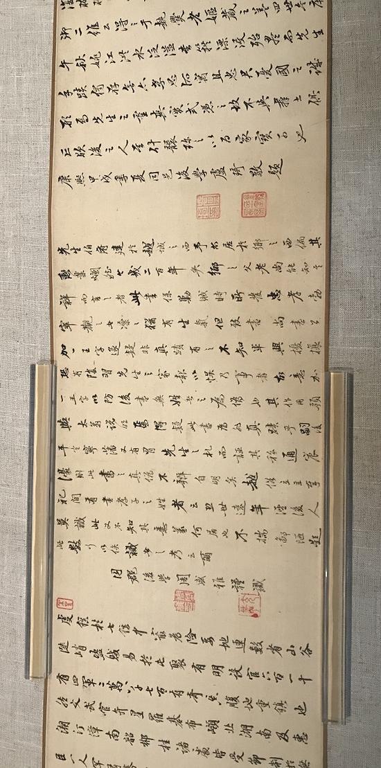 寓赣州上海日翁手札 局部3 余姚市文物保护管理所藏
