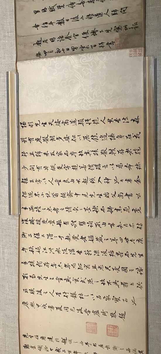 寓赣州上海日翁手札 局部2 余姚市文物保护管理所藏