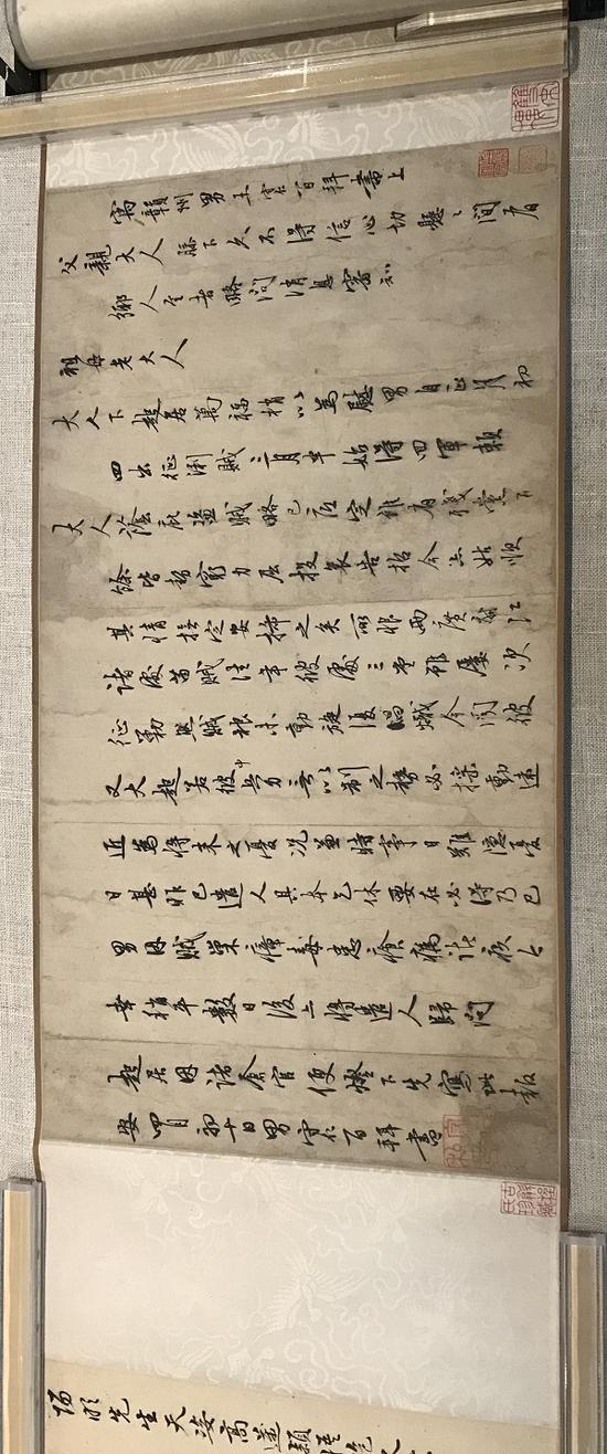 寓赣州上海日翁手札 局部1 余姚市文物保护管理所藏