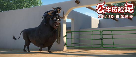 奥斯卡提名动画《公牛历险记》受追捧 寒假最合家欢影片