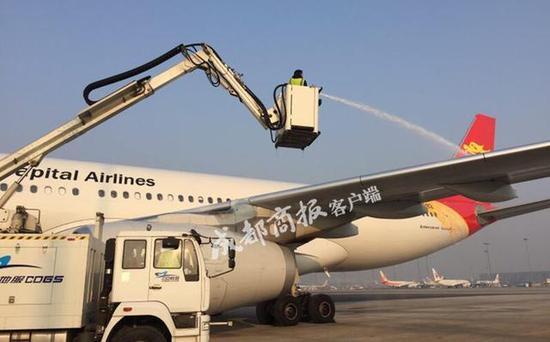 从南京到上海的飞机