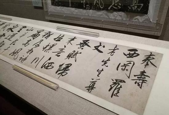 《奉寿西冈罗老先生诗卷》浙江省博物馆藏