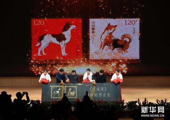 1月5日,嘉宾在南京博物院为《戊戌年》特种邮票揭幕。