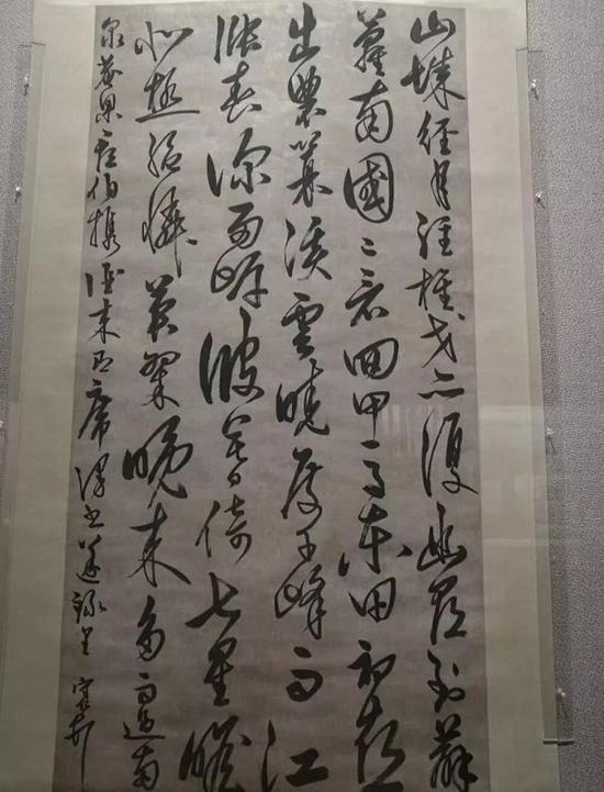 《回军上杭诗轴》上海博物馆藏