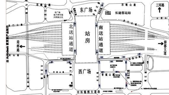 三大变化 成都东客站送站接站线路有变(图源网络)