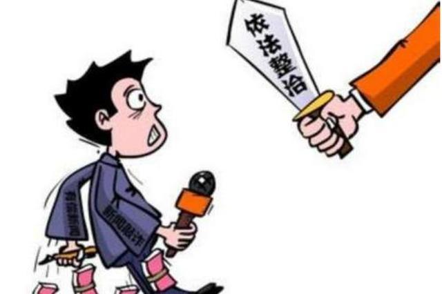 四川298人受到刑事党纪政纪和组织处理