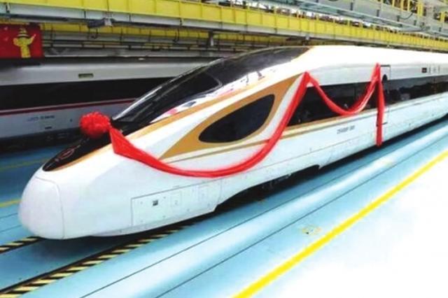 G1710次列车29日正式开行 内江直达天津二等座857元