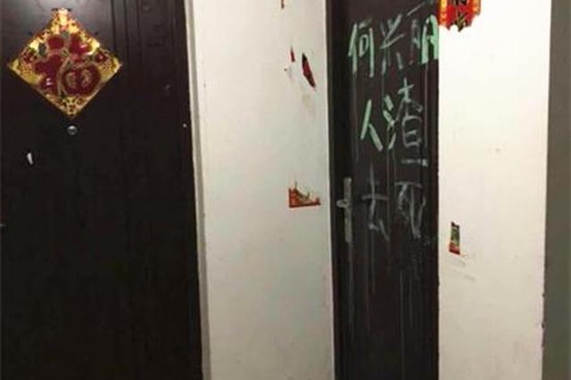 柯基犬事件后频现网络暴力 知情者称1人已被行政拘留