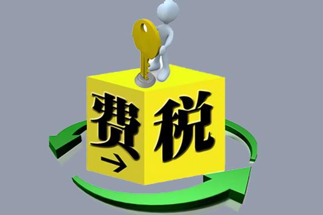 """成都市地税局: 洗车没道理因""""费改税""""涨价"""