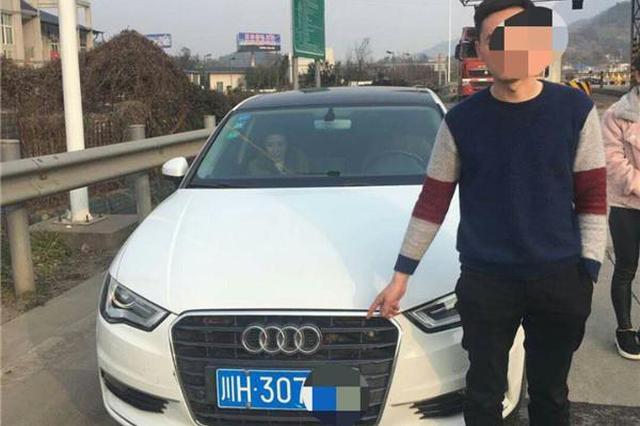 无证司机开车跑高速 遇检查赶紧和乘客换位置被逮正着