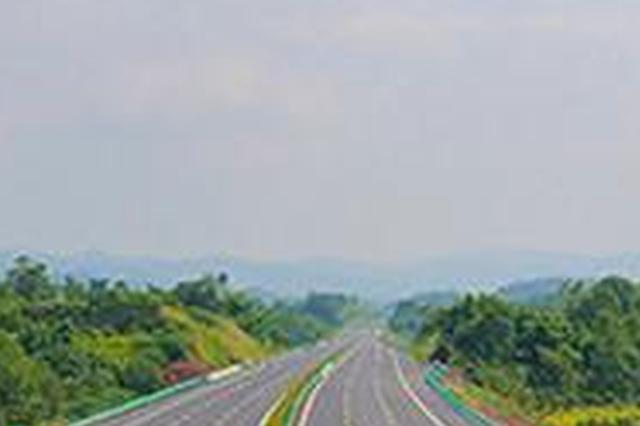 成乐高速10座天桥要拆 1月25日眉山至青龙段双向禁行