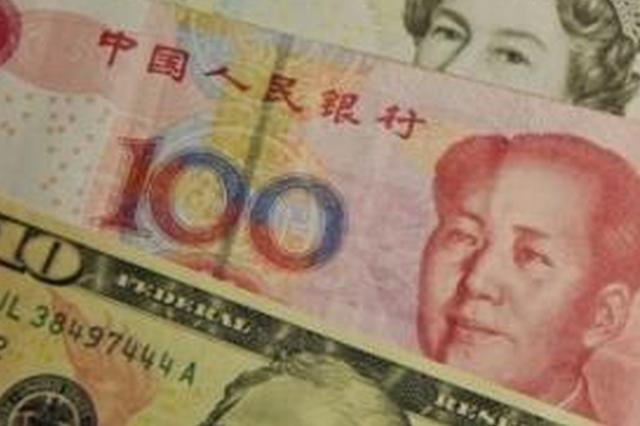 四川2017本外币存款达7.3万亿元 同比少增587亿