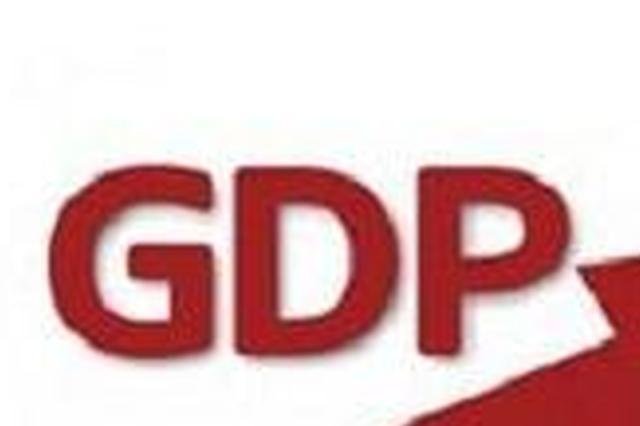 """四川16市州GDP过千亿 资阳重回""""千亿俱乐部"""""""