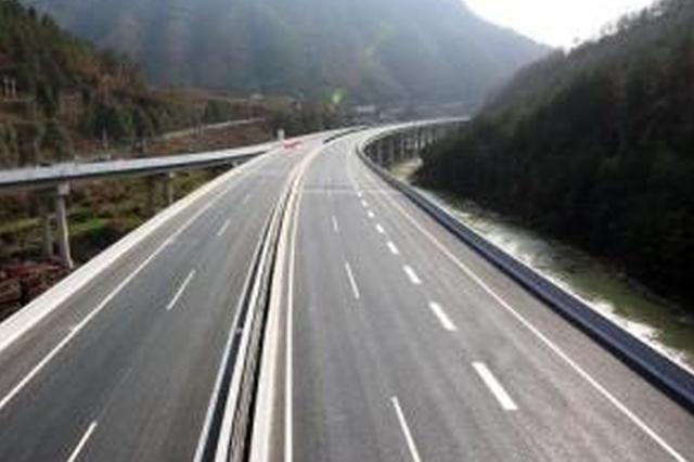 好消息!雅康绵西巴陕高速今年建成