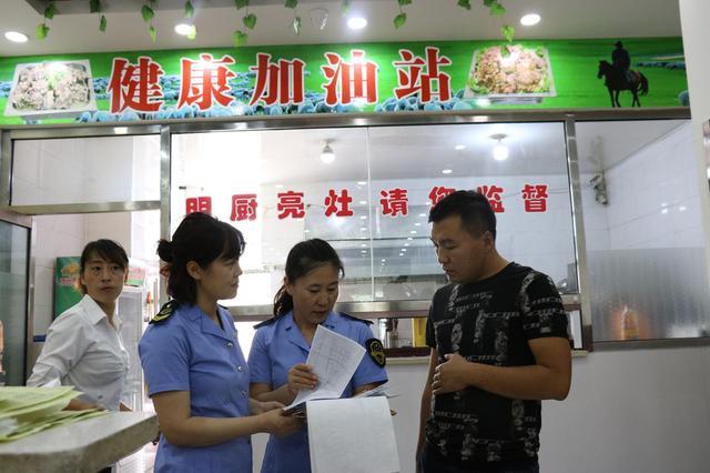 2017年四川查处食药案件2.2万余件 罚没金额1.9亿余元