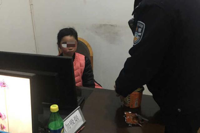 大年初一进城10岁女孩和母亲走散 安岳警方帮她找到家人