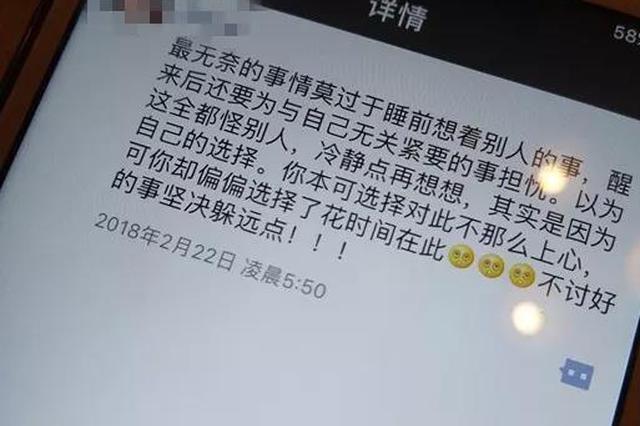 疑似去见男友!绵竹25岁女孩在马来西亚失联13天
