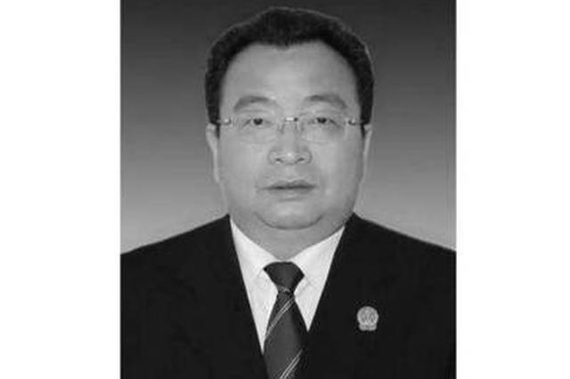 巴中市中级法院副院长因公殉职 四川省高院追记一等功