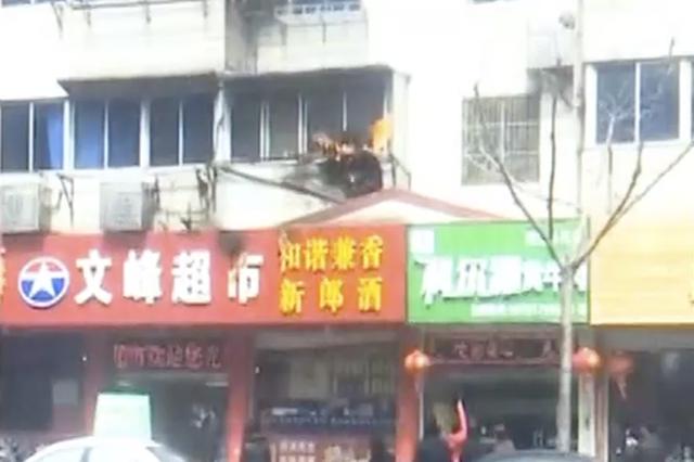 居民楼起火 厨师飞檐走壁爬楼救出独居老太