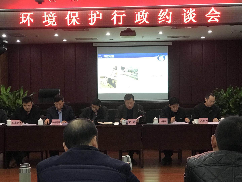 督查发现超九成企业有环境问题 绵阳三台县被约谈