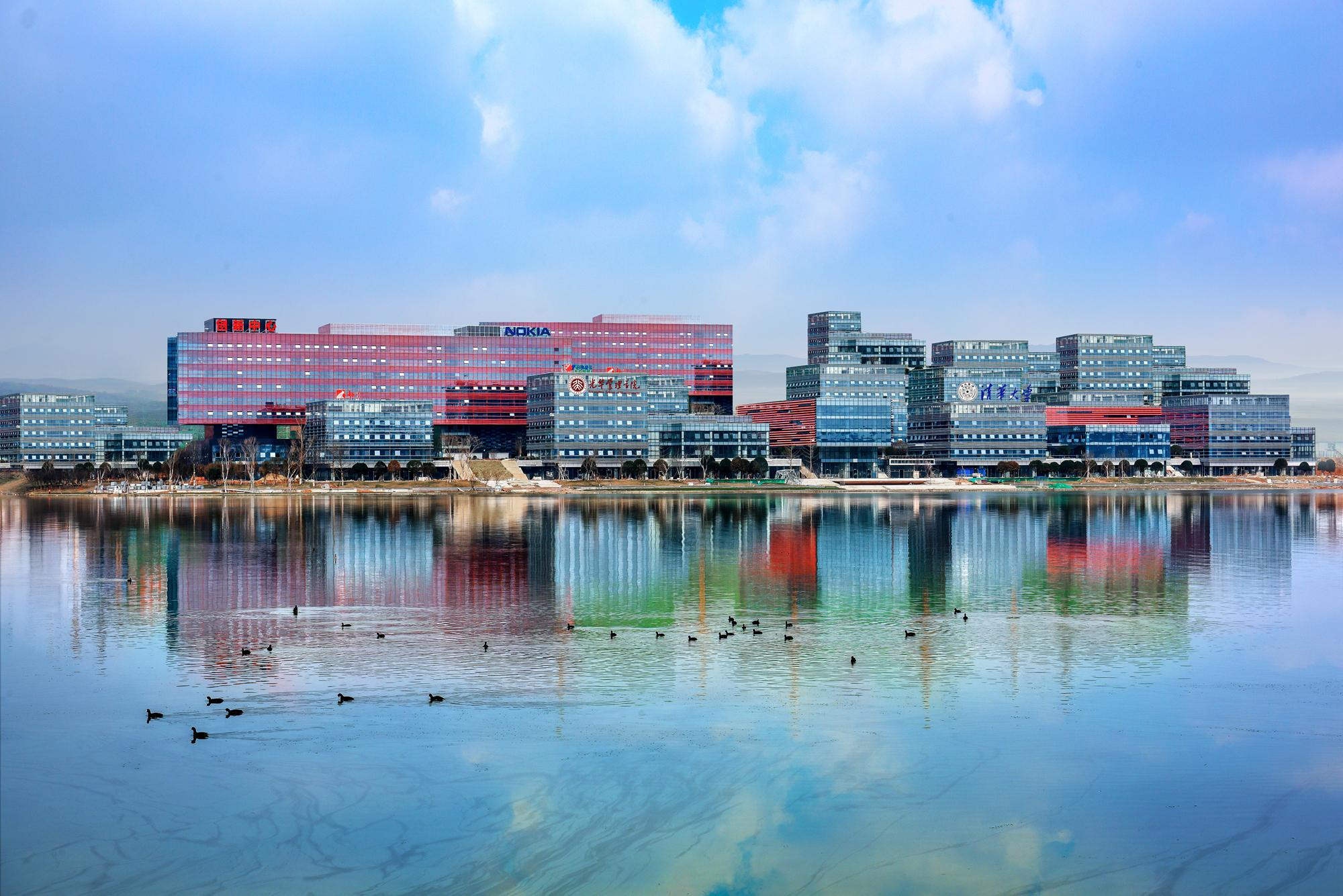 天府新区在全国启动独角兽岛整体规划设计方案国际征集