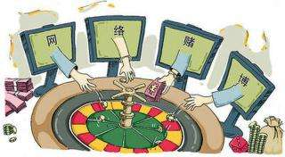 微信群拉人斗牛牛 乐山侦破涉案上千万元网络赌博案