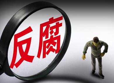 巴中市水务局原副局长张洪祥被提起公诉