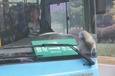 乐山12路公交车往返同侧设站 市民直呼易坐错