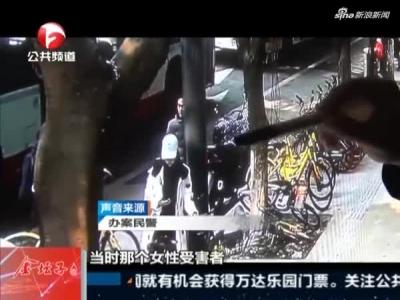 四川小偷秒偷手机 专盯扫码骑车粗心人
