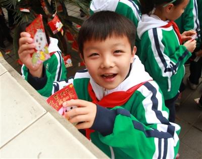 眉山一小学开学发3500个红包 免一天作业最受欢迎