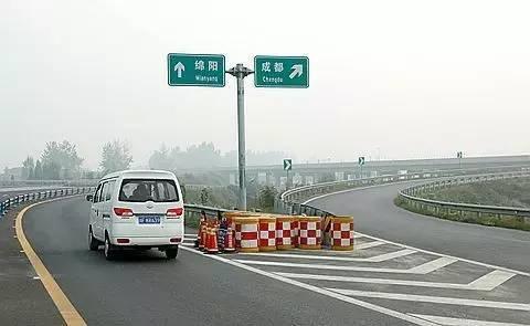 注意!春节期间成绵高速有交通管制