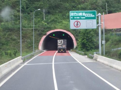 国道108线泥巴山路段 3月7日起限时单向通行