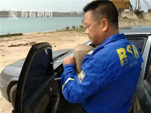 女子码头练车不幸冲入江中遇难