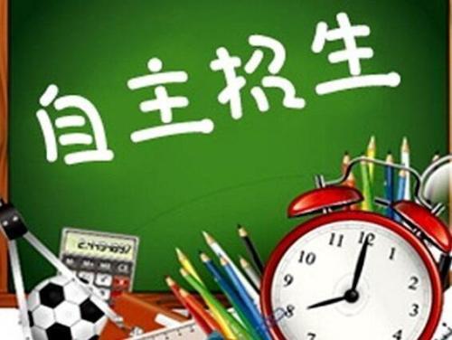 四川体育职业学院即将挂牌 部分专业或将自主招生