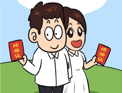 婚姻登记需缴纳5000元二胎保证金 四川省民政厅:谣传