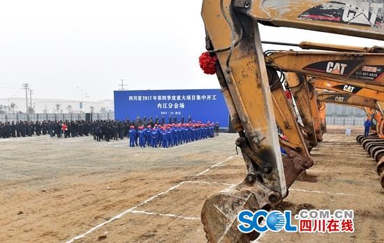 内江32个项目集中开工 近三分之一为生态环保项目