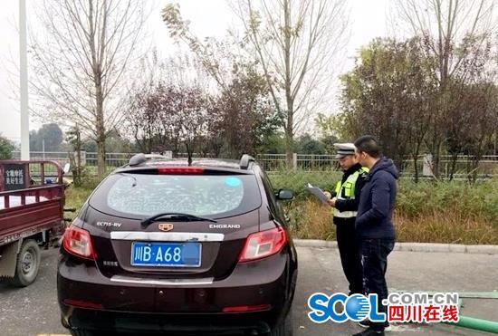 绵阳安州违法帝被扣569分 正常处理完要18年