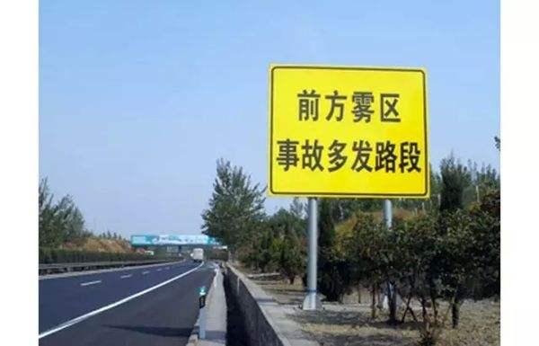 出行必备:乐山事故多发路段大盘点