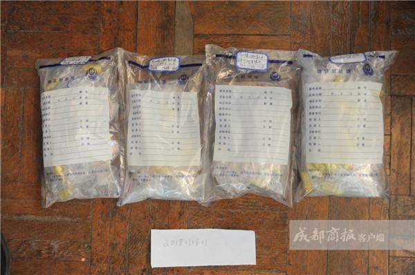 男子在中缅边境吞毒后 人体运输海洛因到西昌被查获